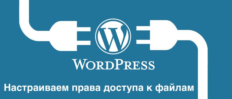 chmod wordpress files